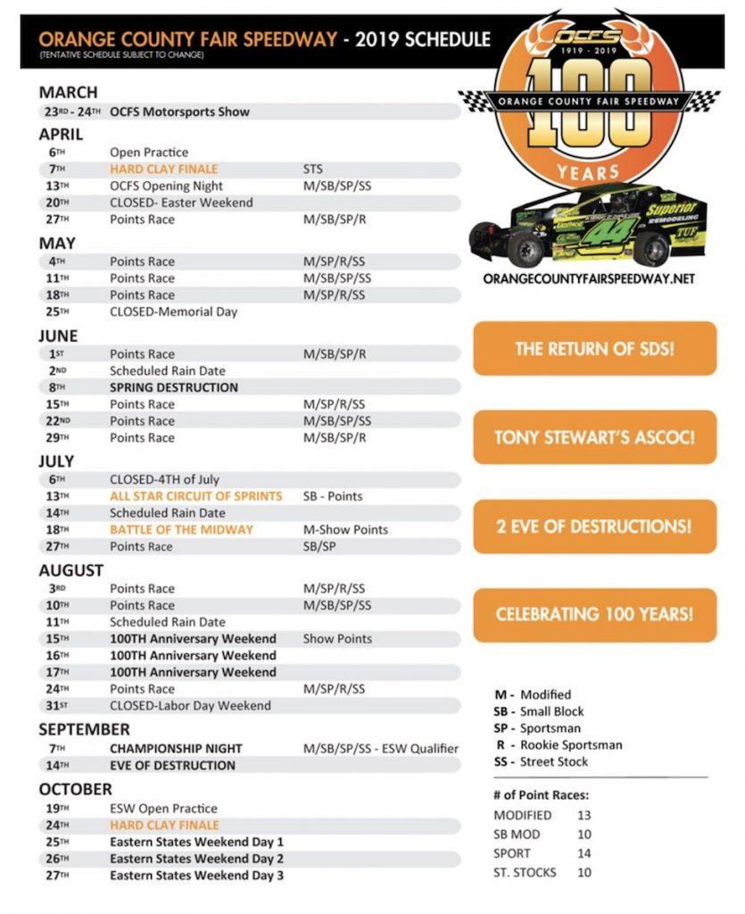 OCFS Schedule